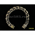 Серебряный браслет арабский бисмарк 47 грамм 22 см