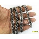 Серебряная цепь королевская мантия 97 грамм 60 см