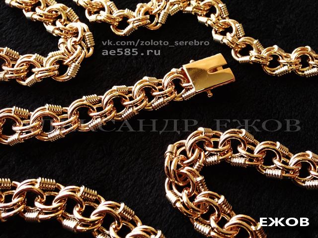 Золотая цепочки королевского плетения