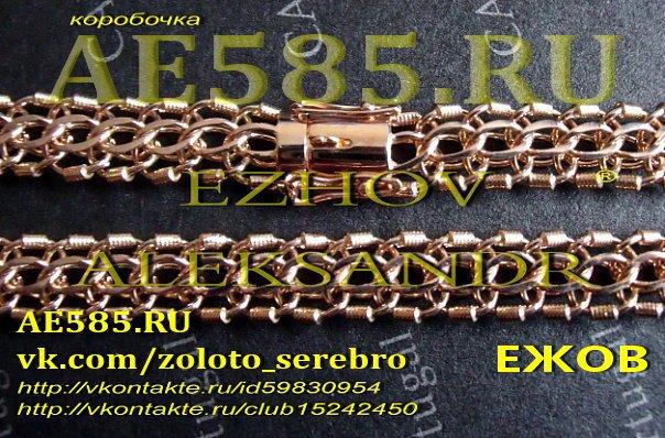 серебряные цепочки с крестом для мужчин